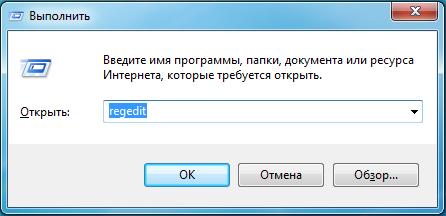 Windows reyestirinə necə daxil olmalı?