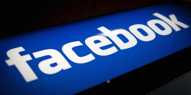 """""""Facebook"""" 2017-ci ildə istifadəçilərini itirə bilər"""