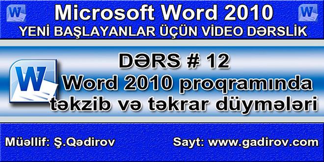 Word 2010 proqramında təkzib və təkrar düymələri