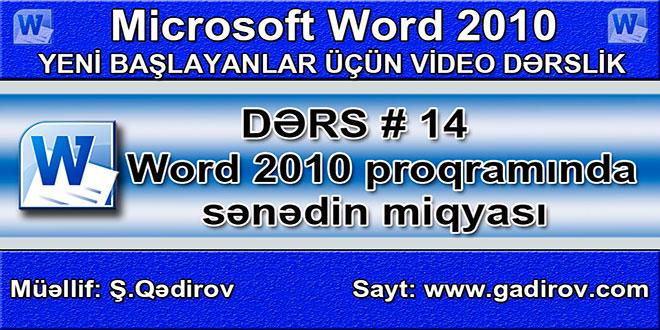 Word 2010 proqramında sənədin miqyası