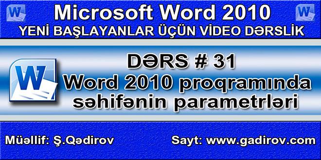 Word 2010 proqramında səhifənin parametrləri