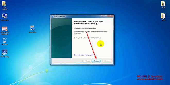 Windows kritik səhvi