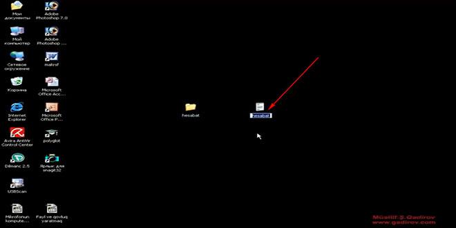 Windows Xp-də obyektin adının dəyişdirilməsi