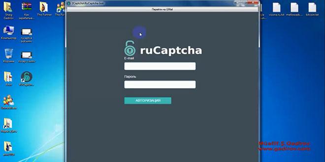 RuCaptcha bot proqramının yüklənməsi
