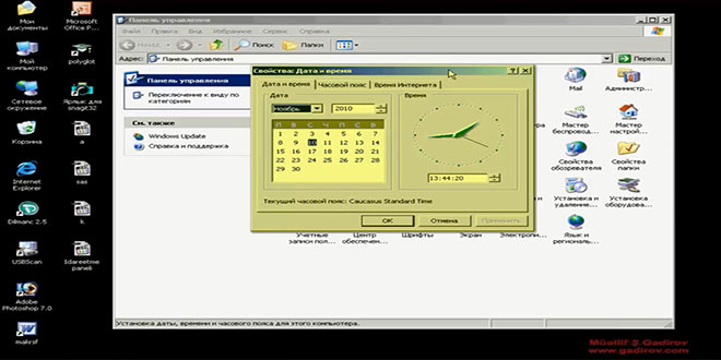 Windows Xp-də tarix və vaxtın tənzimlənməsi