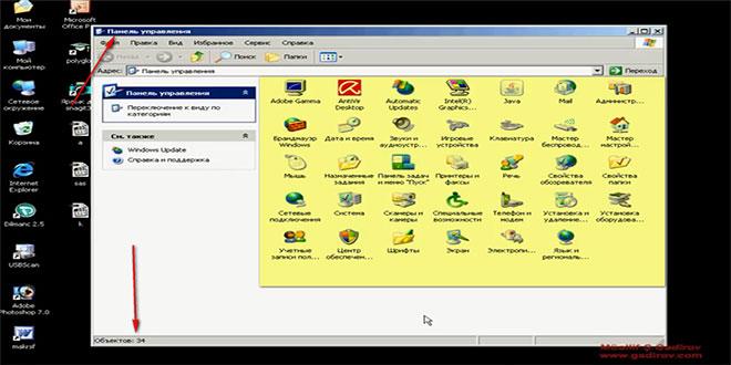Windows Xp-də idarəetmə paneli
