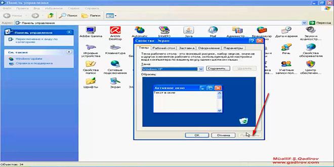 Windows Xp-də iş masası və mövzu