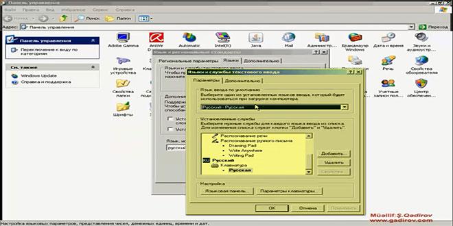 Windows Xp-də dil opsiyaları