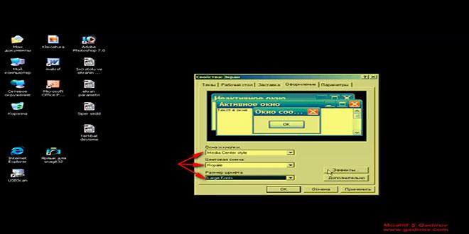 Windows Xp-də mövzu yaratmaq
