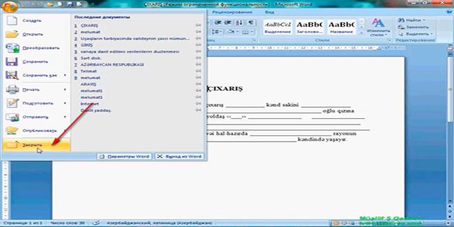 Word 2007-də sənədin bağlanması