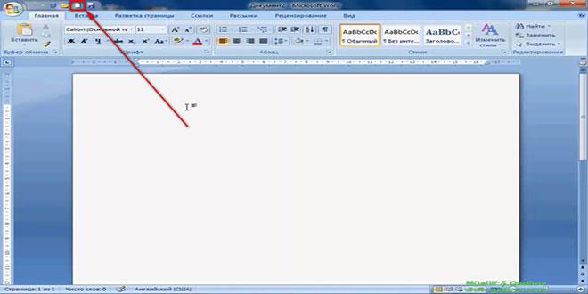 Word 2007 proqramında yeni sənədin yaradılması
