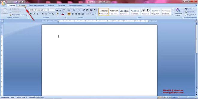 Word 2007 proqramında cədvəllərin yaradılması