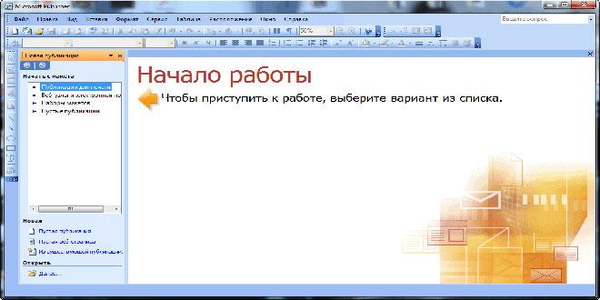 Publisher 2003 haqqında ümumi məlumat