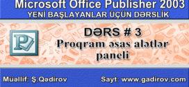 Publisher 2003 proqramının əsas alətləri