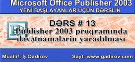 Publisher 2003 proqramında dəvətnamələrin yaradılması