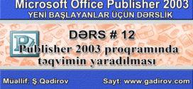 Publisher proqramında təqvimin yaradılması