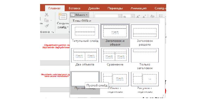 PowerPoint 2016 obyektlərin yerinin və ölçülərinin dəyişdirilməsi