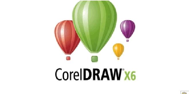 Corel Draw vektor qrafik redaktorunu necə yükləməli ?