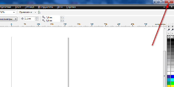 Corel Draw X6 vektor qrafik redaktorundan necə çıxmalı ?