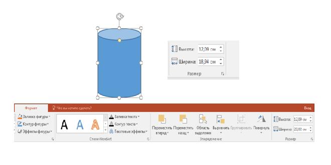 PowerPoint 2016 proqramında obyektlərin ölçülərinin dəyişdirilməsi