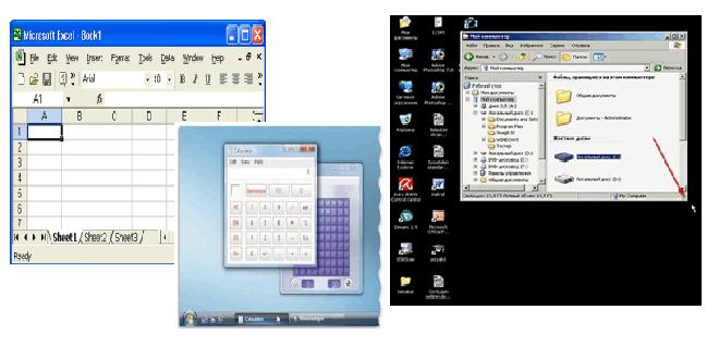 Windows pəncərələri üzərində əməliyyatlar