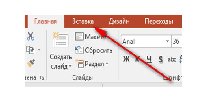 PowerPoint 2016 şəkillərlə iş