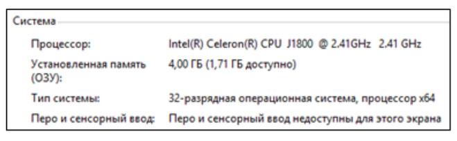 Windows 7 əməliyyat sisteminin yüklənməsi