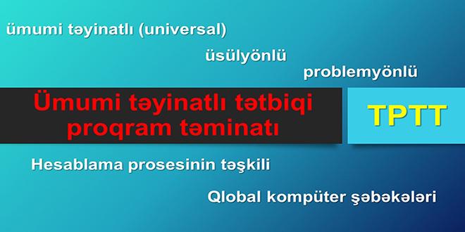 Ümumi təyinatlı tətbiqi proqram təminatı