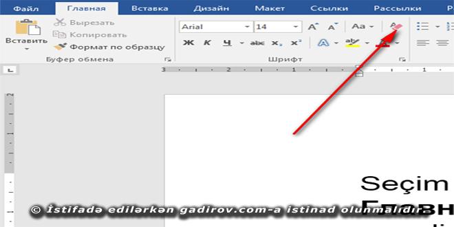 Word 2016 Şrift və Abzas alətlər qrupu