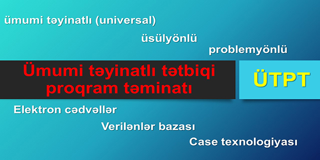 Ümumi təyinatlı tətbiqi proqram təminatı 2