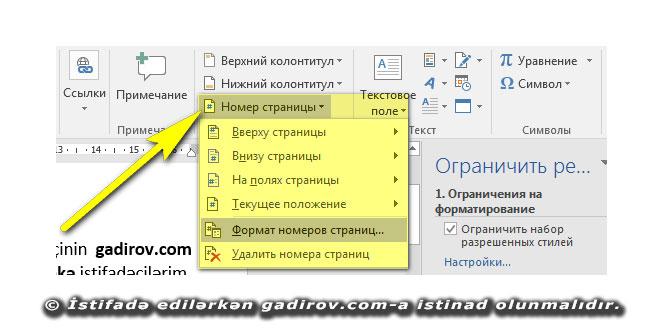 Колонтитулы,Текст və Символы alətlər qrupu