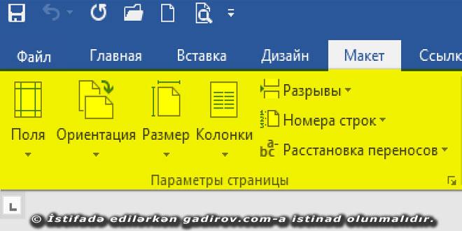 ПАРАМЕТРЫ СТРАНИЦЫ alətlər qrupu