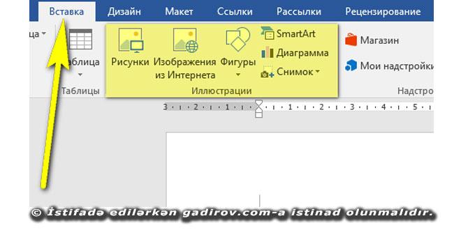 Иллюстрации və Ссылки alətlər qrupu