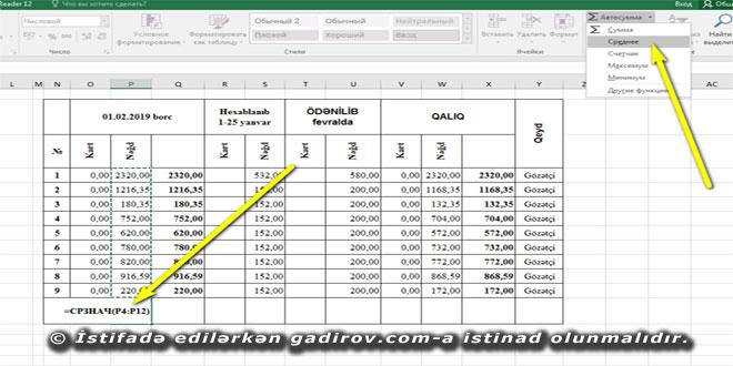 Excel 2016 proqramında avtocəm əmri