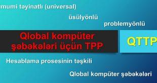 Qlobal kompüter şəbəkələri üçün TPP