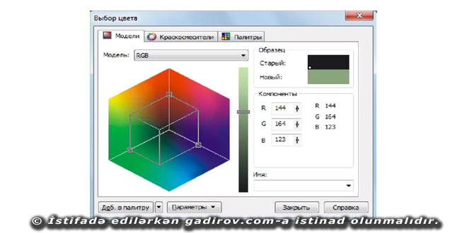 RGB modelində xüsusi rənglərin formalaşdırılması