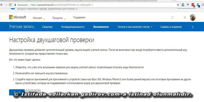 Windows 10 ƏS-nin tətbiqinə qoyulan tələblər